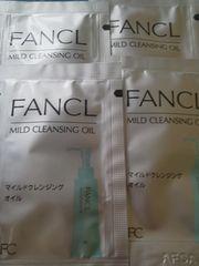 FANCL(ファンケル) MILD CLENSING OIL(マイルドクレンジングオイル) 試供品 4個