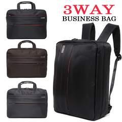 送料無料★A4PC収納3wayビジネスバッグ自転車通勤大容量多機能