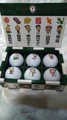 よしもとゴルフ倶楽部-ゴルフボール 6個セット 新品