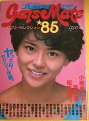 ●送料込★プレイボーイ ベストセレクション85★【中古激安】
