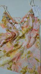 ウィンターsale!ワコールキャミ祭!パルファージュ80黄花柄!