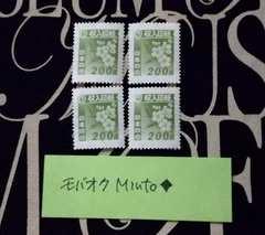 未使用200円収入印紙4枚800円分◆モバペイ歓迎