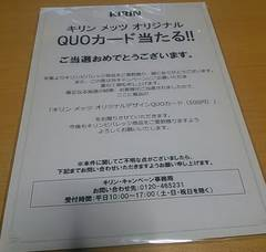 大野智&松本潤&相葉雅紀 メッツクオカード(非売品)