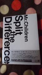 Mr.Children Split the Difference CD+DVD+劇場パンフレット