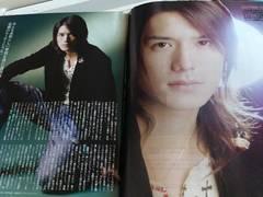 TVライフ 2005/11/26→12/9 滝沢秀明くん 丸ごと一冊