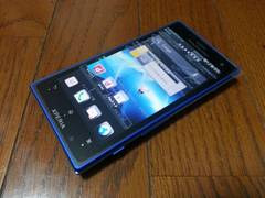 特価品!!新品未使用 SO-03D Xperia acro HD アクア ブルー