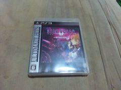 【PS3】スターオーシャン4 ザラストホープ