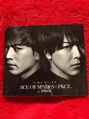 ACE OF SPADE×PKCZ feat.登坂広臣 TIME FLIES 初回限定盤DVD付