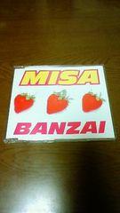 BANZAIバンザイMISA数量限定トランス
