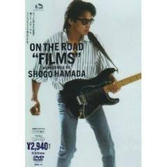 "浜田省吾 ON THE ROAD ""FILMS"" DM便164円"