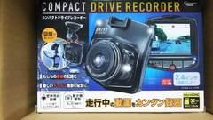 コンパクトドライブレコーダー