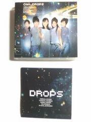 (CD+DVD)ドロップス<國府田マリ子/金田朋子/神田朱未/野中藍/白石涼子