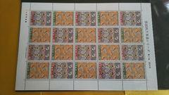 記念切手1シート