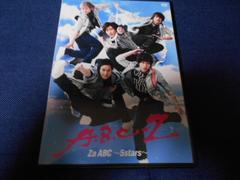 【中古】≪DVD≫A.B.C-Z Za ABC〜5stars〜
