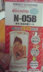 N−O5B専用シール