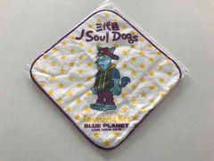 三代目J Soul Dogs BLUE PLANET  山下健二郎 ハンドタオル