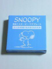 即決 非売品 ローソン限定 スヌーピー ペアプレート/LAWSON SNOOPY グッズお皿