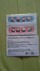 おそ松さん DVD特典 オリジナル「ハッスルばんそうこう」