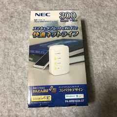NEC無線LANルーター Aterm WR8165N(STモデル)