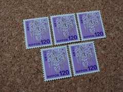 5-120【額面600円分】120円切手×5枚