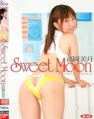 ◆高岡美月 Sweet Moon