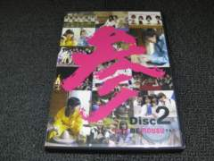 ▼ NE MOUSE TV SEASON3 Disc2 2 Vol.7〜Vol.11
