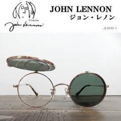 【送料無料】ジョンレノン サングラス オノヨーコ公認/JL509-1