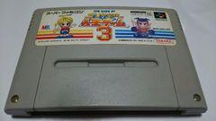 SFC/スーパー人生ゲーム3【セーブ電池チェックOK!!】★ご落札価格★