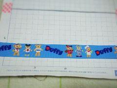 sale【全身:青】22mm巾 ダッフィー柄リボン1M
