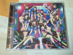 CD+DVD HKT48 最高かよ Type-A