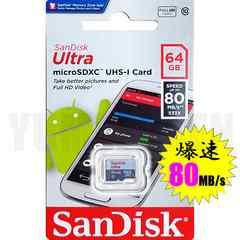 4K動画対応 爆速80MB/s 64GB SANDISK microSDXC マイクロSD Class10