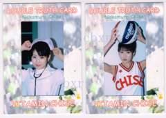 中村知世 生写真カード2枚 113・272 さくら堂06