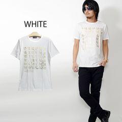 メール便送料無料【DELTA】Tシャツ70676新品白金XL