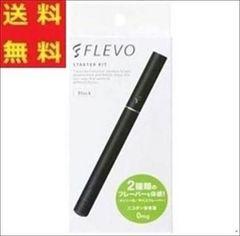 すぐ発送 電子タバコ FLEVO スターターキット ブラック
