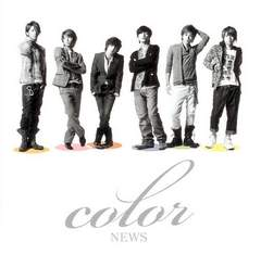 NEWS / color