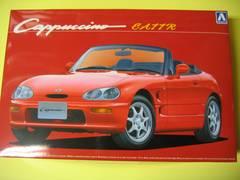 アオシマ 1/24 ザ・ベストカーGT No.20 EA11R カプチーノ 新品