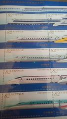 記念切手新幹線82円×10枚1シート未使用新品