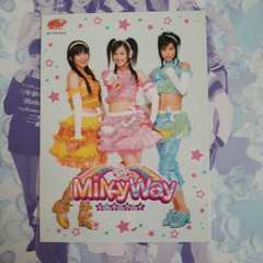 MilkyWay公式両面トレカ