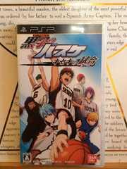黒子のバスケ キセキの試合 PSP 中古 美品