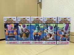 ドラゴンボール超 コレクタブルフィギュア FREEZA SPECIAL vol.1
