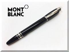MONTBLANC☆モンブラン ソウルメーカーズ 100周年記念万年筆