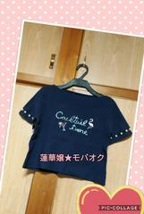 Lily Brown【L.B CANDY STOCK】モチーフニット新