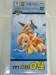 ワンピース MEGA ワールド コレクタブル フィギュア vol.4 しらほし