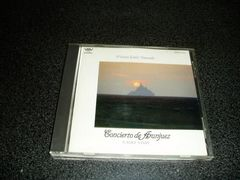 CD「西直樹/アランフェス協奏曲」90年盤 岡田豊 松本雄二 即決