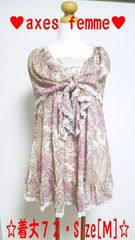 【axes femme】[花柄]五分袖カットソー2wayデザイン・Size[M]