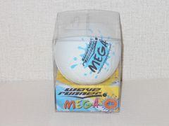 イーストパール★wave runner MEGA バレーボール 約9cm