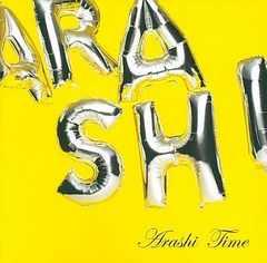 嵐 Time 初回盤DVD付 帯付