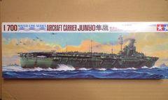 1/700 タミヤ 日本海軍 航空母艦 隼鷹