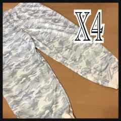 X4(6L)カモフラ迷彩パンツ新品/MCY‐704