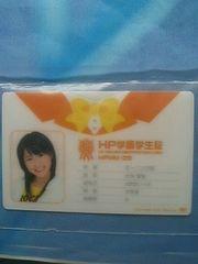 コレクション学生証 モーニング娘。2007.4.5/光井愛佳